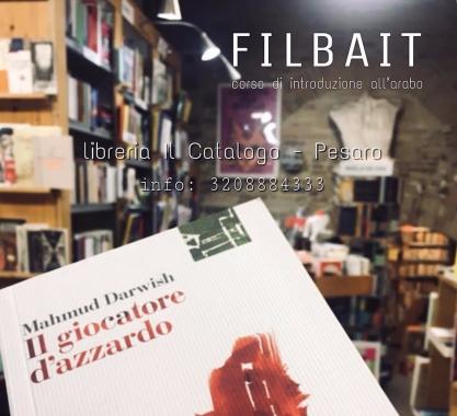 FILBAIT - Il Catalogo - febbraio 2019